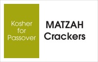 Matzah Cracker Cling